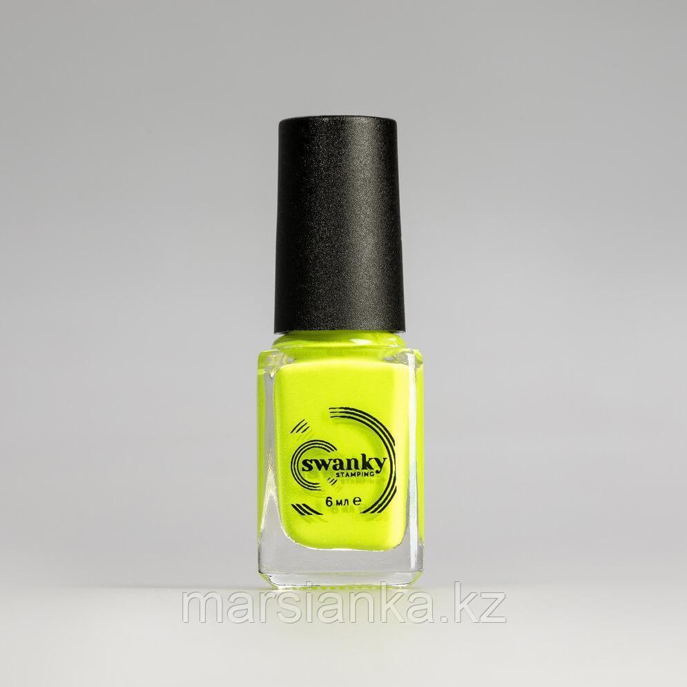 Лак для стемпинга Swanky Stamping S18, неоново-желтый, 6мл