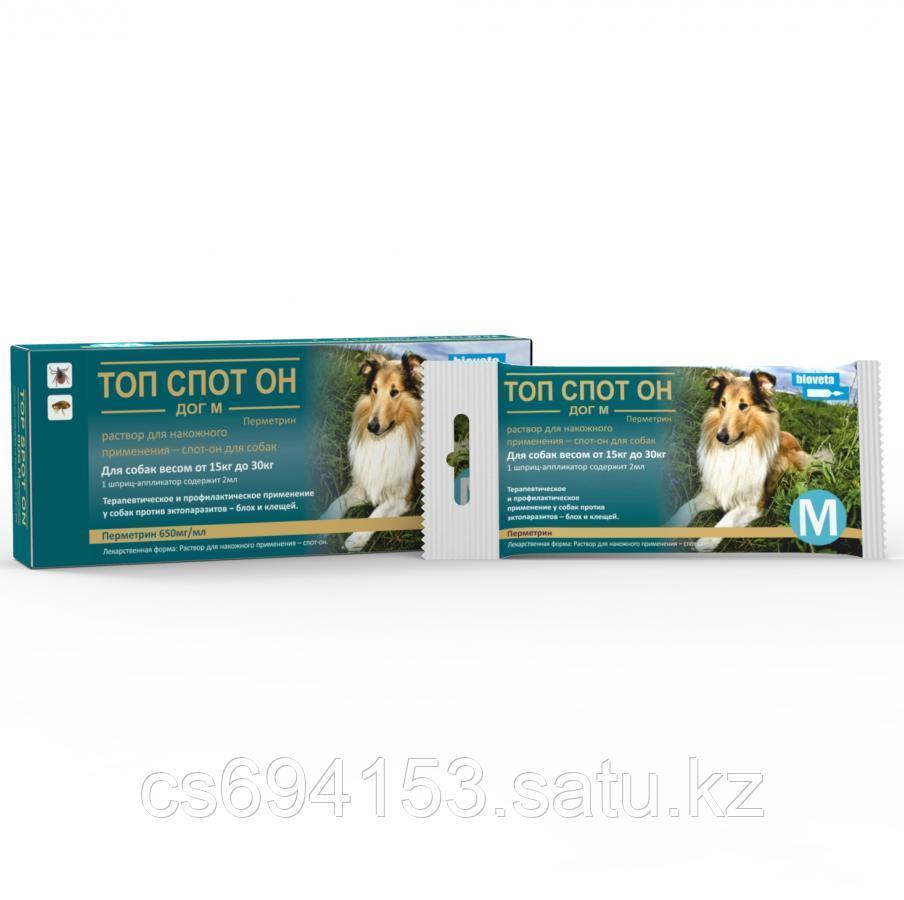Top Spot-on Дог M: Раствор для точечного нанесения на кожу собак с перметрином (2 мл)