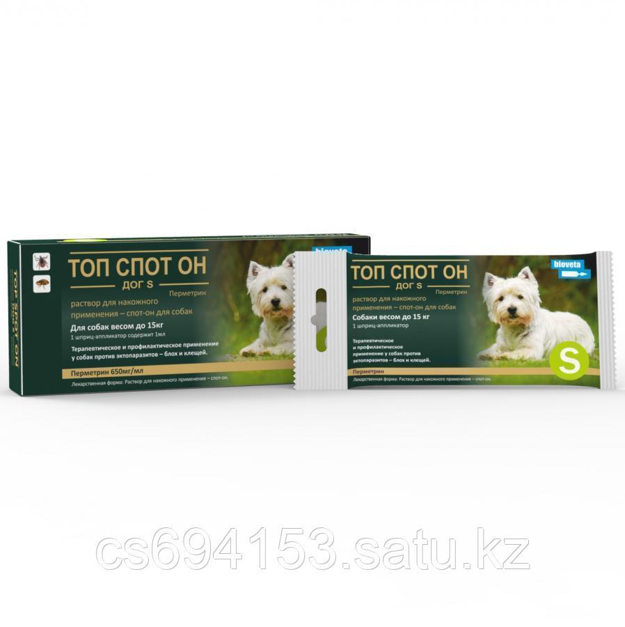 Top Spot-on Дог S: Раствор для точечного нанесения на кожу собак с перметрином (1 мл)