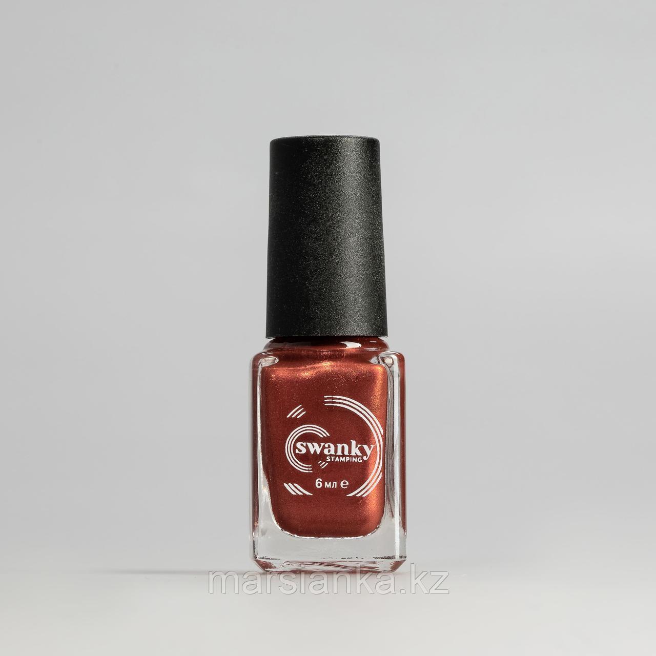 Лак для стемпинга Swanky Stamping М116,красная медь, 6мл