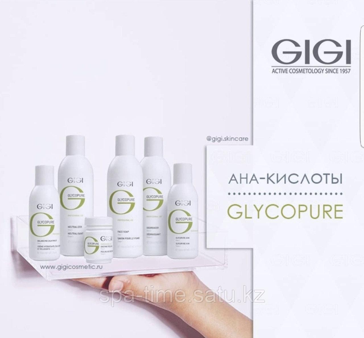 GIGI GLYCOPURE - ПИЛИНГ