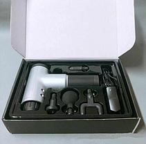 Массажный перкуссионный пистолет (4 насадки), фото 3