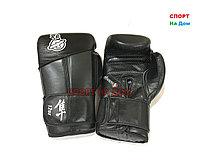 Перчатки боксерские Hayabusa Tokushu (кожа) 10, 12 OZ