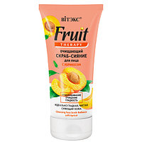 BV Fruit Therapy Очищающий скраб-сияние для лица с абрикосом 150 мл