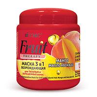 BV Fruit Therapy Маска возрождающая 3в1 для тусклых и окрашенных волос МАНГО И МАСЛО АВОКАДО 450 мл