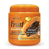 BV Fruit Therapy Маска восстанавливающая 3в1 для сух/поврежд волос ПАПАЙЯ И МАСЛО АМЛЫ 450 мл