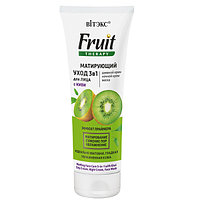 BV Fruit Therapy Матирующий уход 3в1 для лица с киви 75 мл
