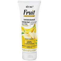 BV Fruit Therapy Питательный уход 3в1 для лица с бананом 75 мл