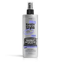 BV KERATIN PRO Style Термозащитный праймер-антистатик для волос 200 мл