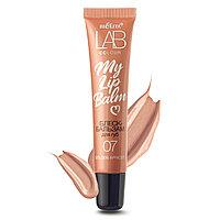 BV Lab Colour Блеск-бальзам для губ My Lipbalm 07 Golden Apricot 15 мл