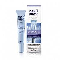 BV NANOMEZOCOMPLEX NanoГель-патч д/кожи вокруг глаз «Эффект нитевого лифтинга» 20 мл