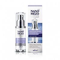 BV NANOMEZOCOMPLEX NanoКрем-филлер антивозрастной ночной д/лица «Идеальный овал» 50 мл
