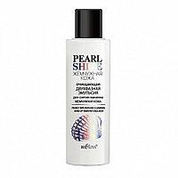 BV PEARL SHINE Очищающая двухфазная эмульсия для снятия макияжа 150 мл