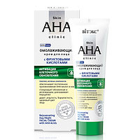 BV Skin AHA Clinic Омолаживающий крем для лица с фруктовыми кислотами, день/ночь 50 мл
