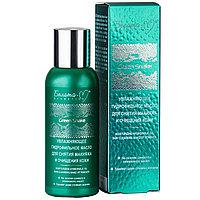 BM GREEN SNAKE Увлажняющее гидрофильное масло для снятия макияжа и очищения кожи 20+ 90 мл