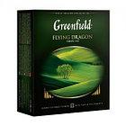 Зелёный чай Greenfield Flying Dragon, 100 пакетиков