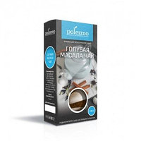 Чай голубая масала Polezzno, 100 гр