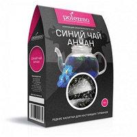 Чай Polezzno синий Анчан, 50 гр