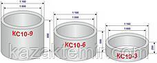 КС 10.9 виброформа (6 мм), фото 3