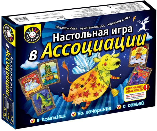 """Настольная игра """"Ассоциации"""""""