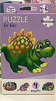 """Развивающие пазлы для малышей """"Динозавр зеленый"""" (12)"""