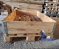 Борта для деревянных поддонов (паллет), б/у