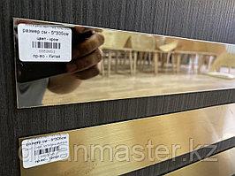 Полосы для декорирования мебели ширина 5 см,длина 305 см, хром