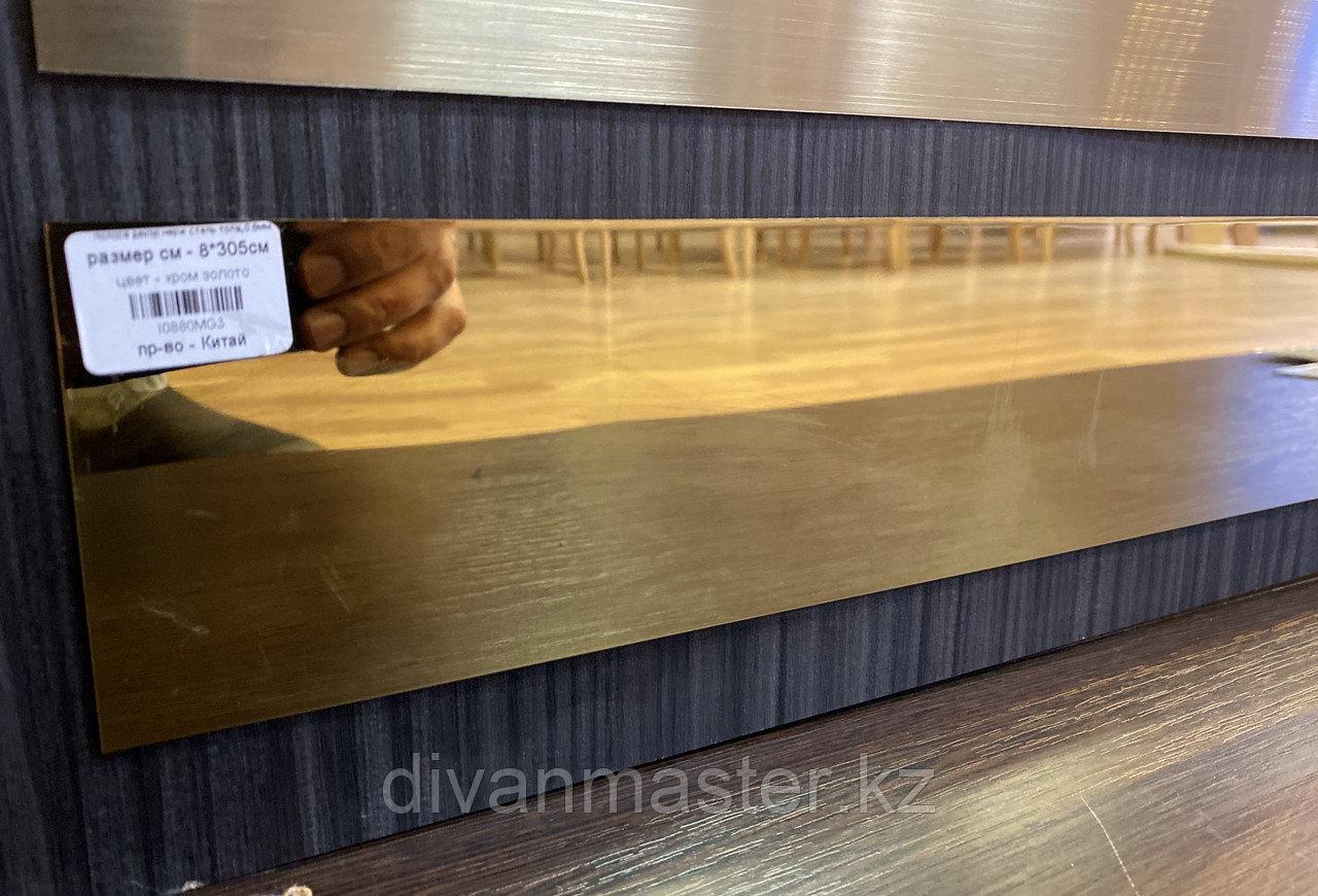 Полосы для декорирования,ширина 8 см, зеркальное золото, 305 см