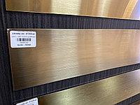 8 см, матовое, шампань - Полосы для декорирования мебели,ширина 8 см,матовое золото шампань 305 см, фото 1