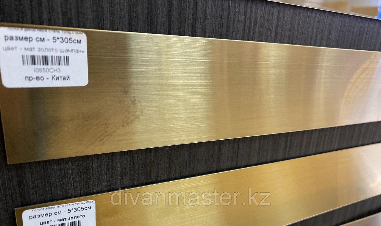 5 см, матовое, шампань - Полосы для декорирования мебели, 305 см