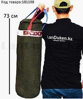 Боксерский мешок (подвесной) 73 см зеленый