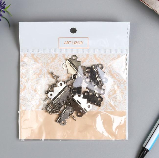Петля для шкатулки металл фигурная серебро набор 8 шт 2х2,1 см