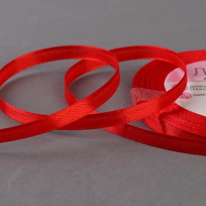 Лента атласная, 6 мм × 23 ± 1 м, цвет красный №26