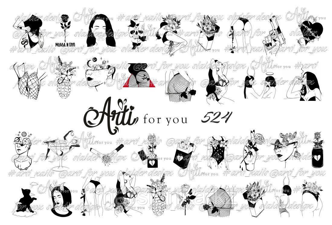 Слайдер дизайн ArtiForYou #524