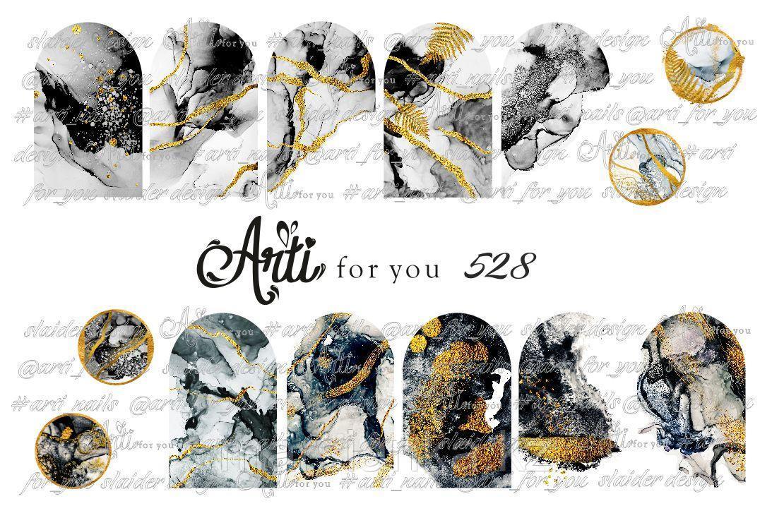 Слайдер дизайн ArtiForYou #528