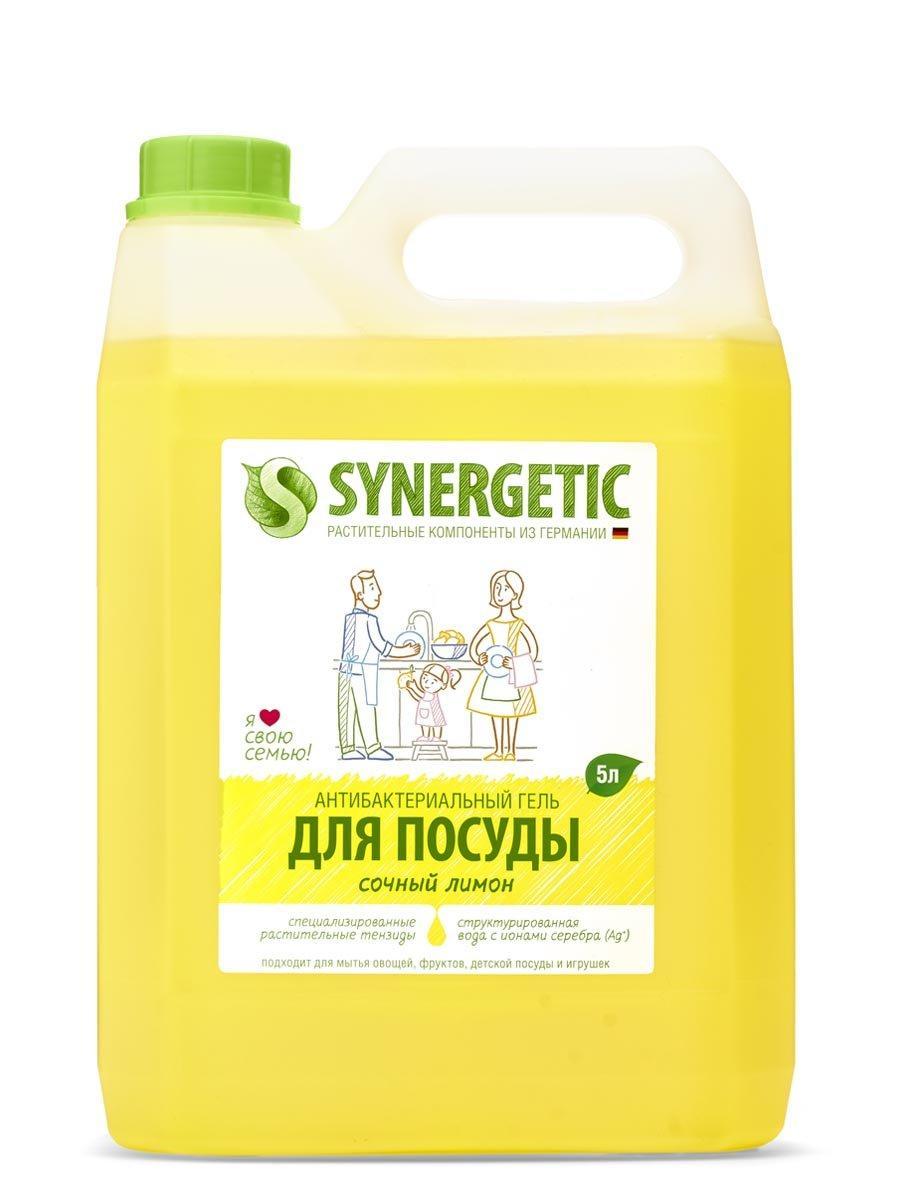 """Средство д/мытья посуды """"Синергетик"""" ручная мойка, 5 л."""