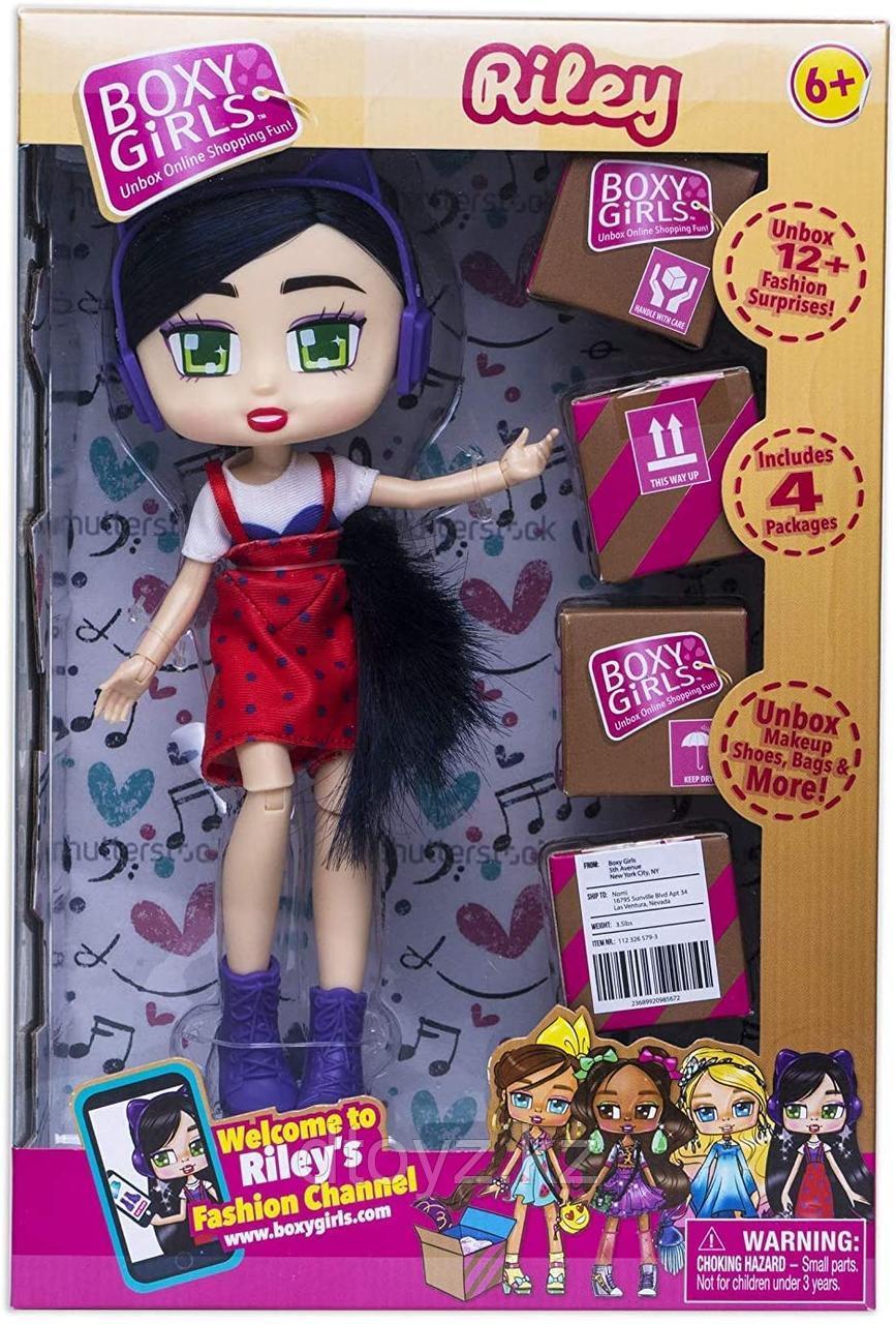Кукла Boxy Girls Riley 20 см