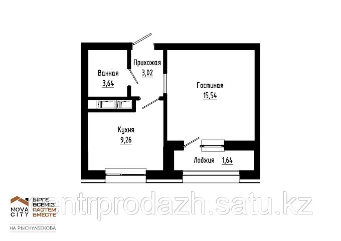 1 комнатная квартира в ЖК  Nova City на Рыскулбекова 33.91м²