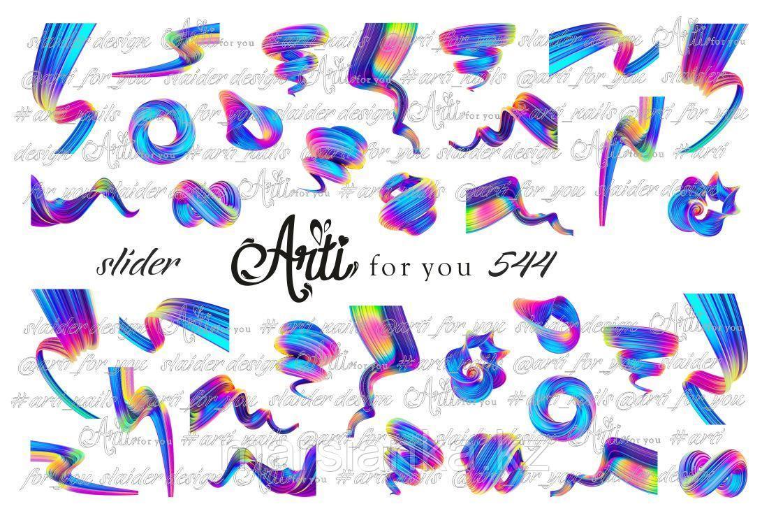 Слайдер дизайн ArtiForYou #544