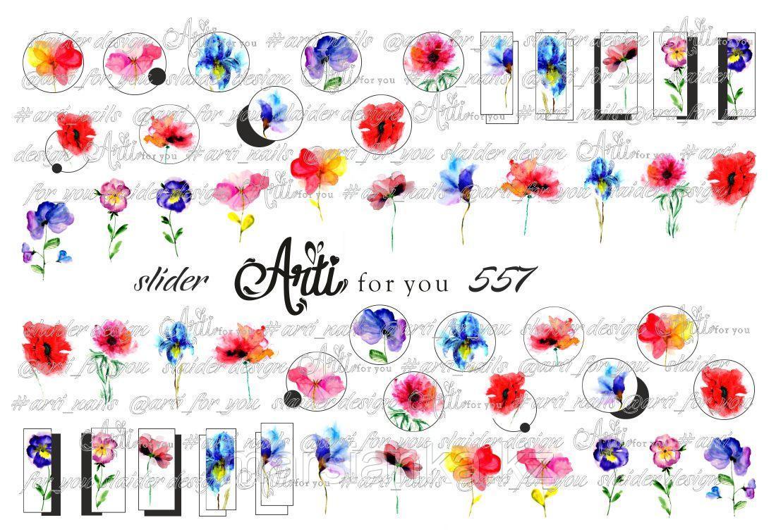 Слайдер дизайн ArtiForYou #557
