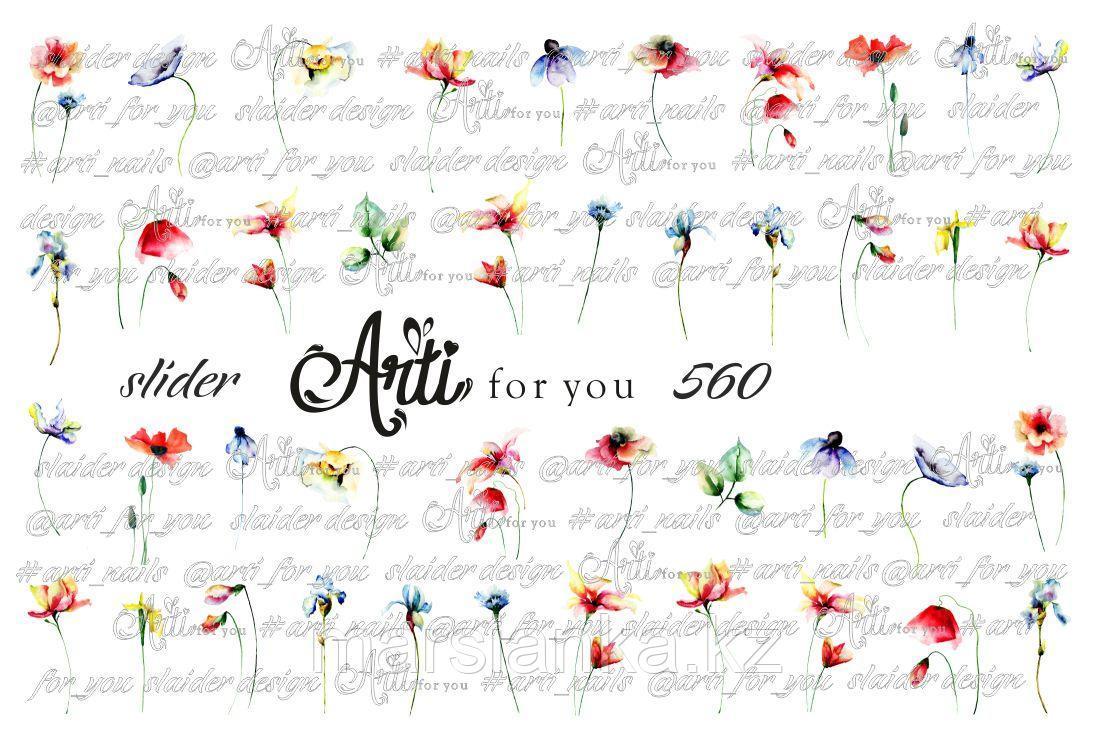 Слайдер дизайн ArtiForYou #560