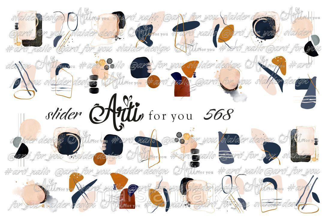 Слайдер дизайн ArtiForYou #568