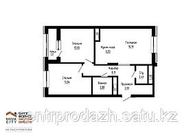 3 комнатная квартира в ЖК  Nova City на Рыскулбекова 69.72м²
