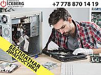 Ремонт компьютеров и ноутбуков БЕСПЛАТНАЯ ДИАГНОСТИКА И ВЫЕЗД