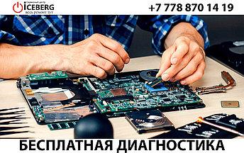 Ремонт компьютеров и ноутбуков БЕСПЛАТНАЯ ДИАГНОСТИКА И ВЫЕЗД, фото 2
