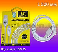Зарядный USB кабель Micro USB на Iphone (Айфон) 1,5 метра Senmaxu SMX-305