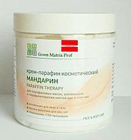Крем парафин 500мл Мандарин для лица и тела Green Matrix Prof
