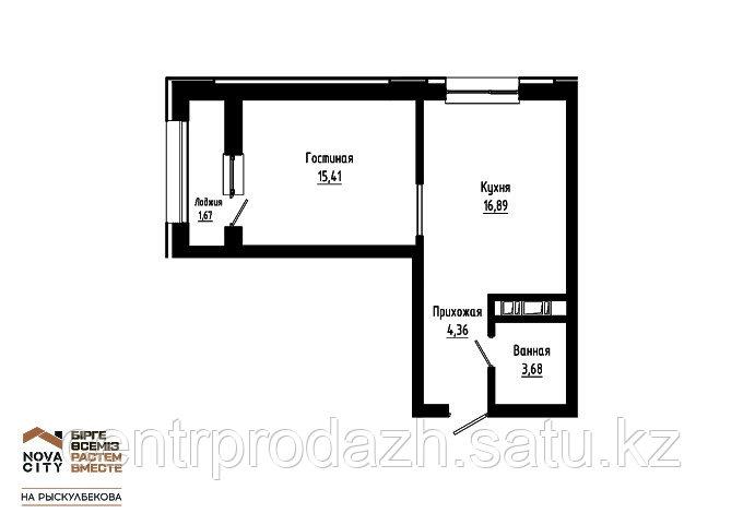 1 комнатная квартира в ЖК Nova City на Рыскулбекова 42.84 м²