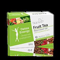 Фруктовый чай «Энергия очищения»