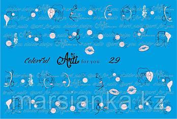 Слайдер дизайн ArtiForYou Color Ful #29